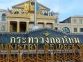 Ministère de la défense - Bangkok