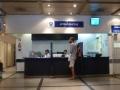Instituto Argentino de Diagnostico y Tratamiento (IADT) - Buenos Aires