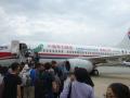 En route pour le Népal