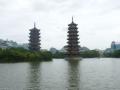 Guilin - pagodes de la lune et du soleil