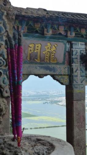 Kunming - la porte du dragon