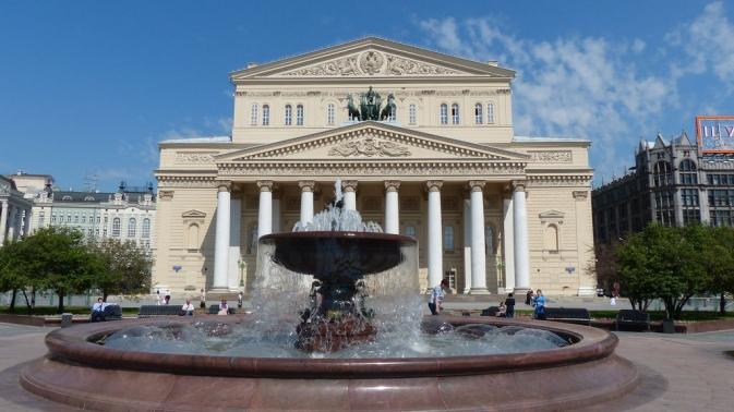 Théâtre Bolshoi