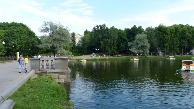 Park Gorky