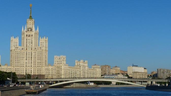 La Moskova
