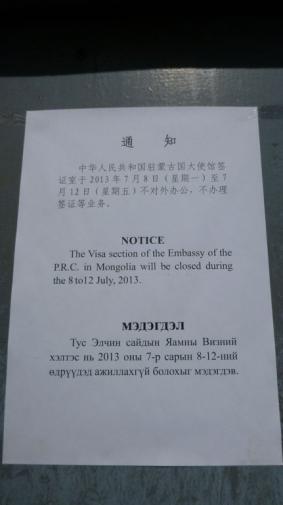 l\'ambassade de Chine est fermée ! - Oulan Bator