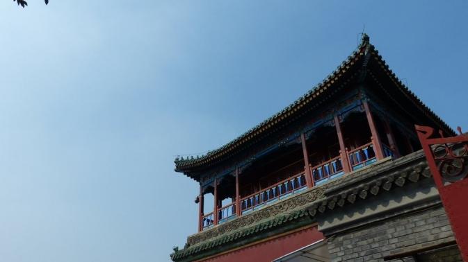 Parc Jingshan