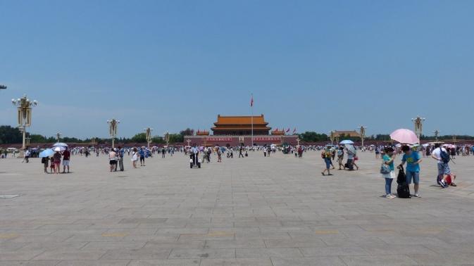Place Tian\'anmen