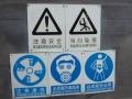 Toilettes public à Pékin