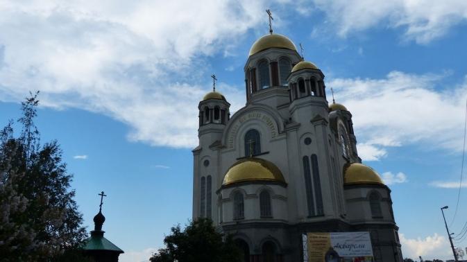 L\'Église sur le Sang Versé - Ekaterinbourg