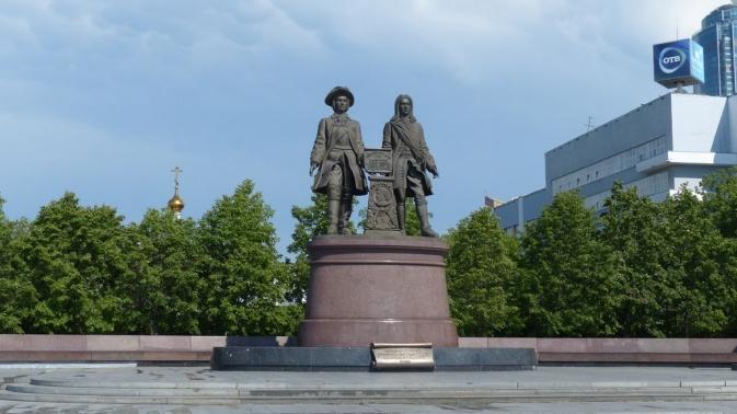 Statue des fondateurs de la ville - Ekaterinbourg