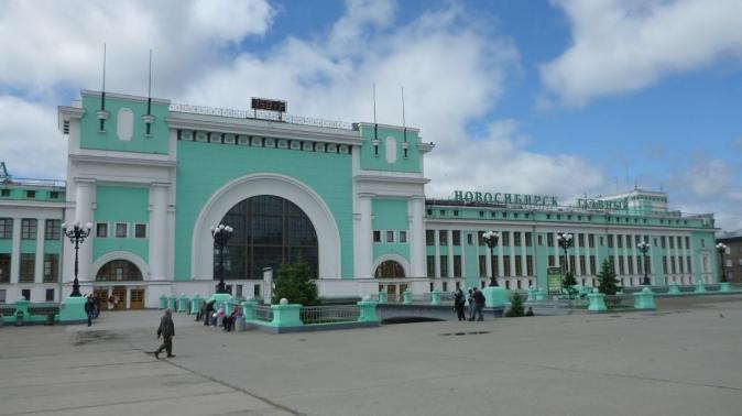 la gare - Novossibirsk