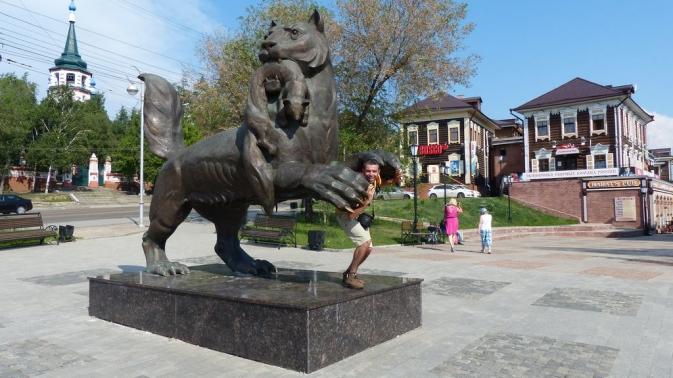 Irkoutsk