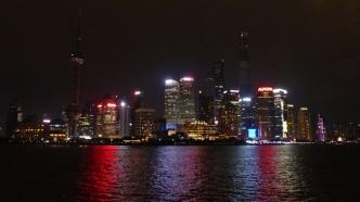 Pudong - Quartier financier