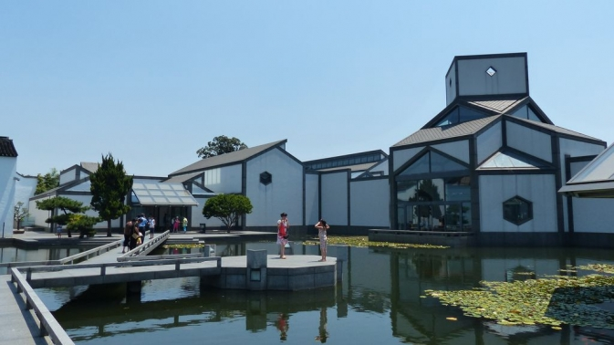 Suzhou - Musée