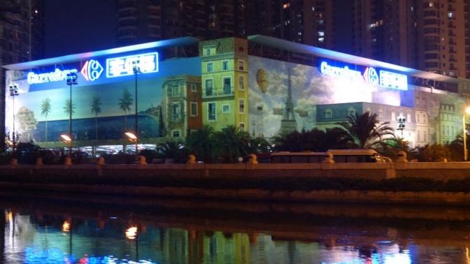 Shanghai - Carrefour