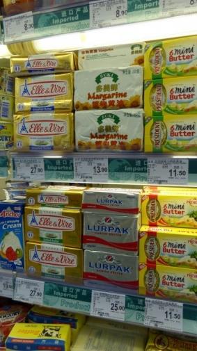 Carrefour et ses produits français