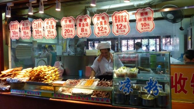 Shanghai - vieille ville